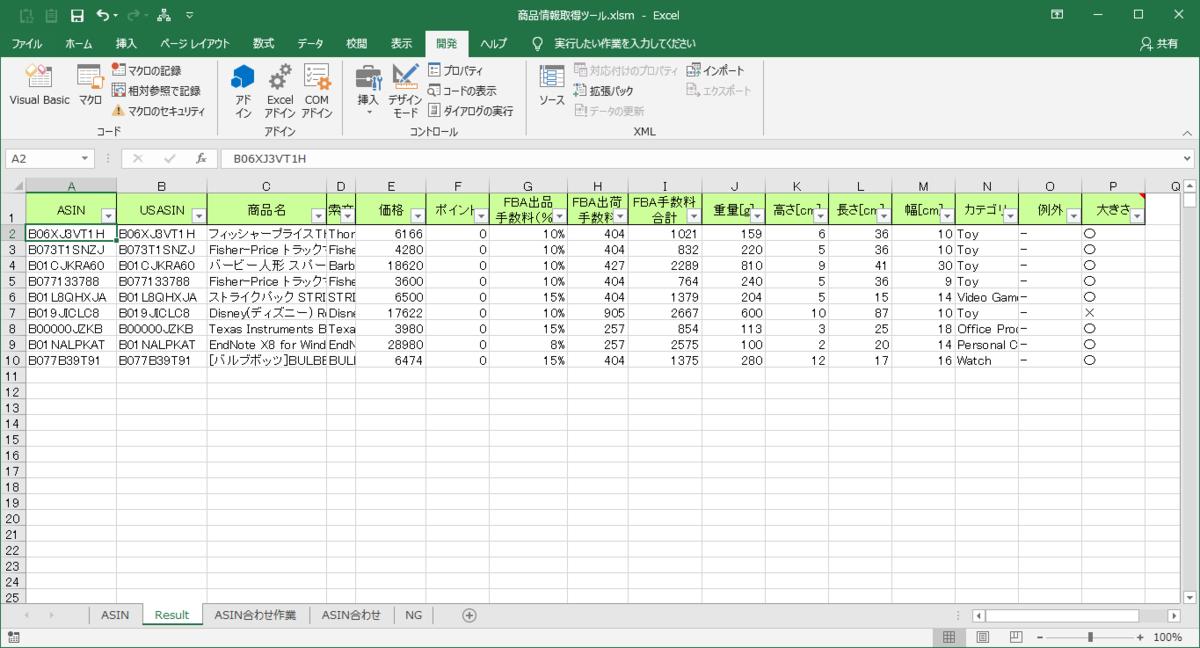 f:id:yumeigunshi444:20200112175348p:plain
