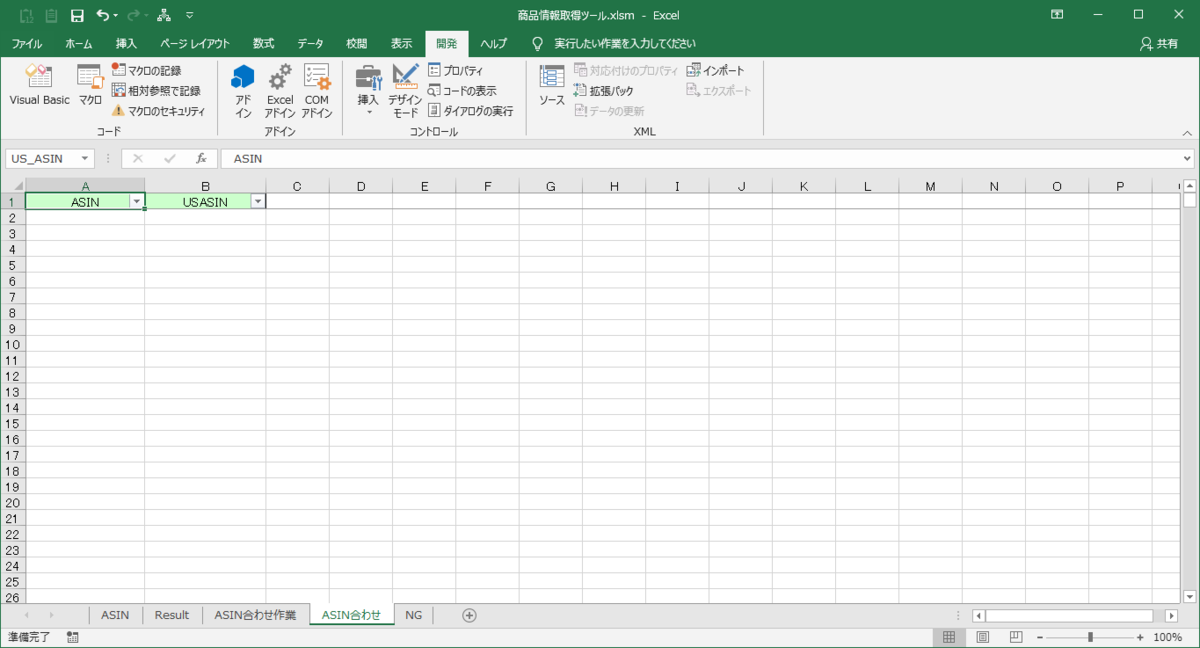 f:id:yumeigunshi444:20200112180402p:plain