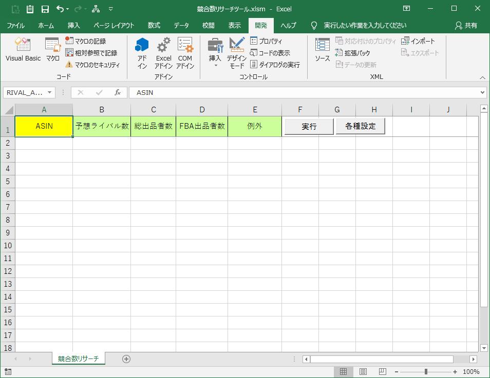 f:id:yumeigunshi444:20200210165946p:plain