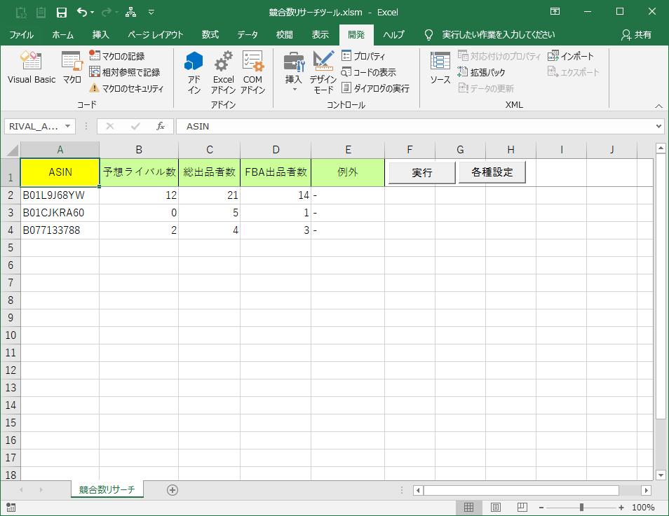 f:id:yumeigunshi444:20200210171347p:plain
