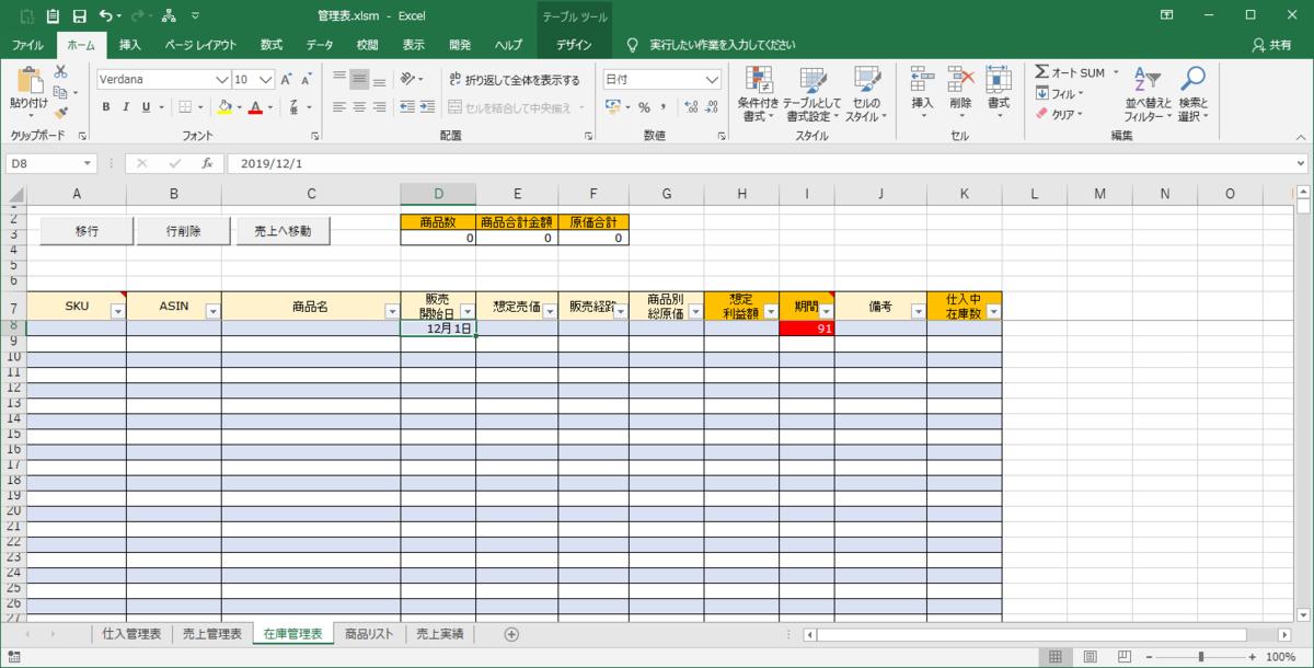 f:id:yumeigunshi444:20200301123808p:plain