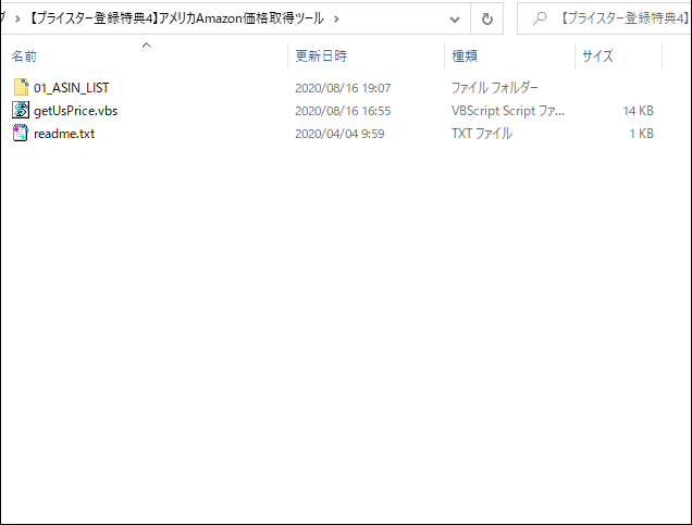 f:id:yumeigunshi444:20200816205916p:plain