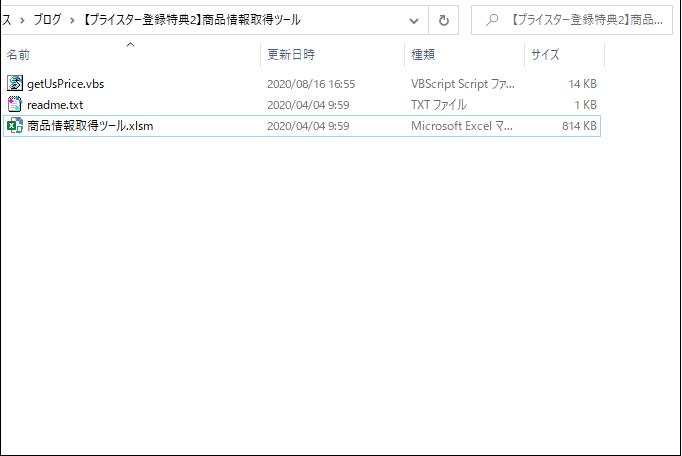 f:id:yumeigunshi444:20200816210207p:plain