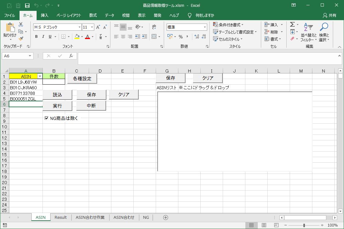 f:id:yumeigunshi444:20200816210413p:plain