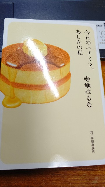 f:id:yumeirodori:20210221190942j:plain