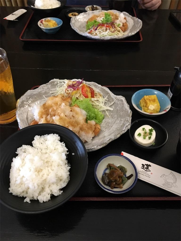 f:id:yumejanaiyo:20180402215400j:image