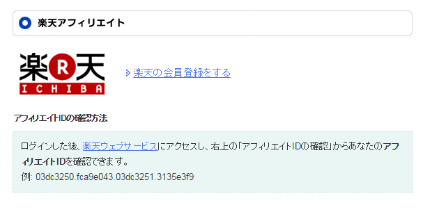 f:id:yumeji773:20160726055339p:plain