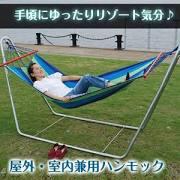 f:id:yumeji773:20160812165203j:plain