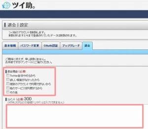 f:id:yumeji773:20160926113149p:plain