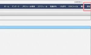 f:id:yumeji773:20160926113723p:plain