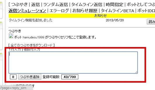 f:id:yumeji773:20160926125235p:plain