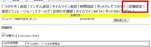 f:id:yumeji773:20160926130015p:plain