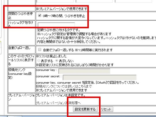 f:id:yumeji773:20160926130714p:plain