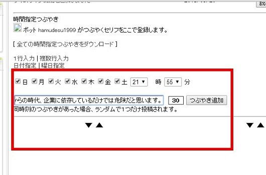 f:id:yumeji773:20160926131424p:plain