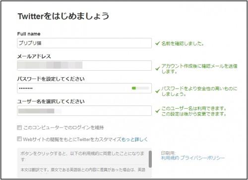 f:id:yumeji773:20160927113705p:plain