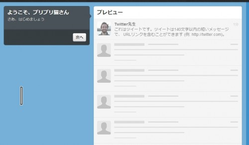 f:id:yumeji773:20160927113820p:plain
