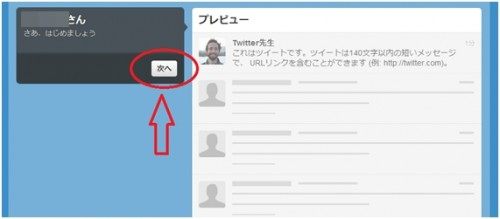 f:id:yumeji773:20160927114333p:plain