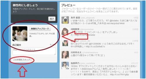 f:id:yumeji773:20160927114439p:plain
