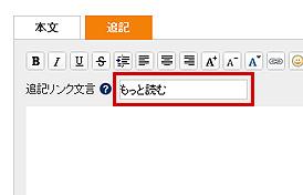 f:id:yumeji773:20161208214142p:plain