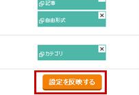 f:id:yumeji773:20161209190650p:plain