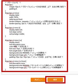 f:id:yumeji773:20161209192133p:plain