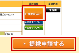 f:id:yumeji773:20161216125205p:plain