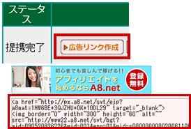 f:id:yumeji773:20161216125309p:plain