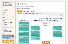 f:id:yumeji773:20161216125817p:plain
