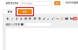 f:id:yumeji773:20161221133603p:plain