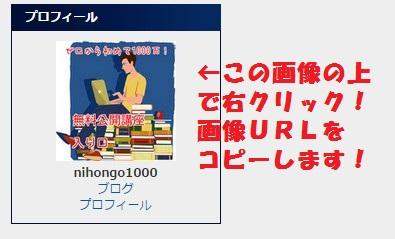 f:id:yumeji773:20161224162647p:plain