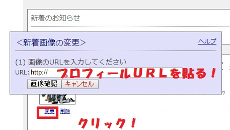 f:id:yumeji773:20161224163130p:plain