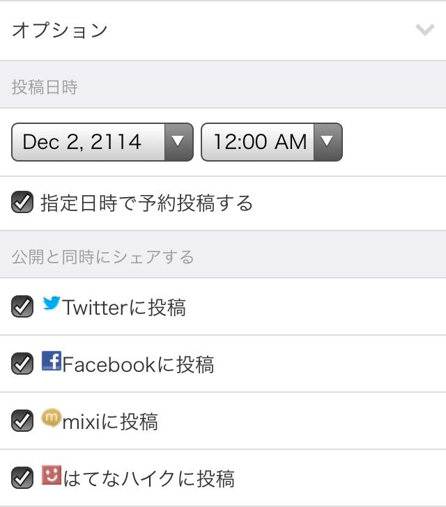 f:id:yumeji773:20161227192240p:plain