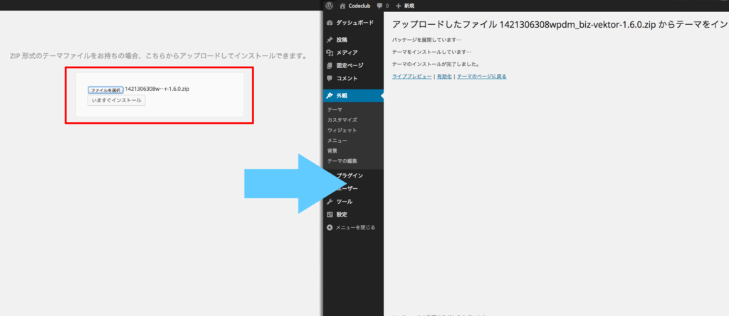 f:id:yumeji773:20170112171138p:plain