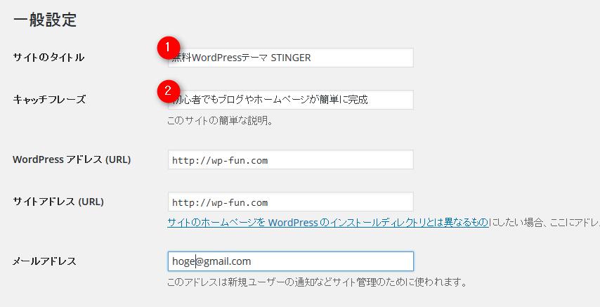 f:id:yumeji773:20170112175046p:plain