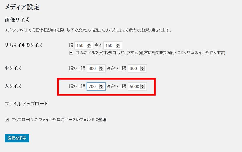 f:id:yumeji773:20170112180446p:plain