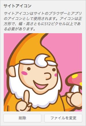f:id:yumeji773:20170113100403p:plain