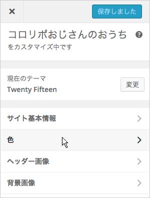 f:id:yumeji773:20170113102712p:plain