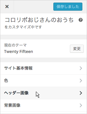 f:id:yumeji773:20170113104216p:plain