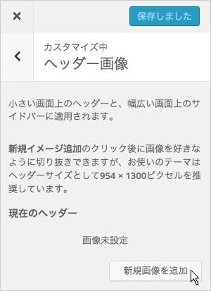 f:id:yumeji773:20170113104409p:plain