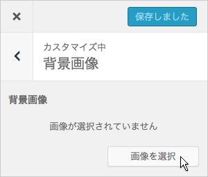 f:id:yumeji773:20170113105319p:plain