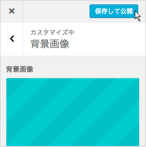 f:id:yumeji773:20170113110330p:plain