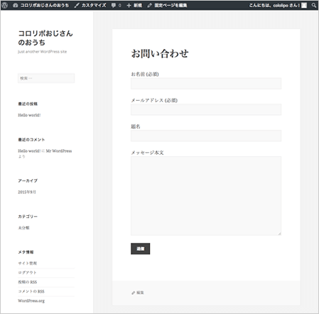 f:id:yumeji773:20170113151538p:plain