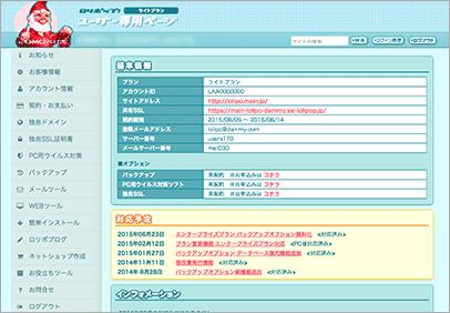f:id:yumeji773:20170113164316p:plain