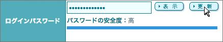 f:id:yumeji773:20170113164525p:plain
