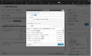 f:id:yumeji773:20170114115306p:plain