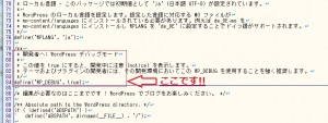 f:id:yumeji773:20170114130607p:plain