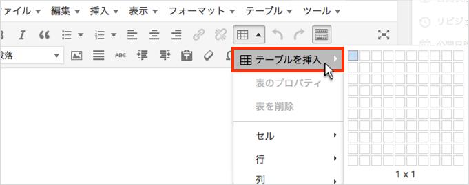 f:id:yumeji773:20170116142020p:plain