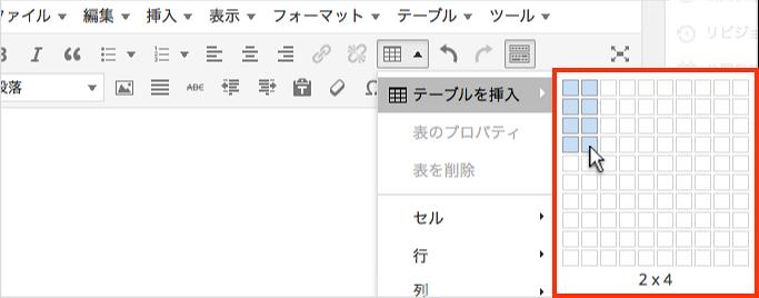 f:id:yumeji773:20170116142117p:plain