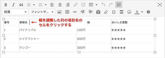 f:id:yumeji773:20170116181958p:plain