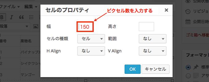 f:id:yumeji773:20170116182504p:plain